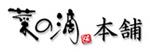 nanoshizukuhonpo_logo.jpg